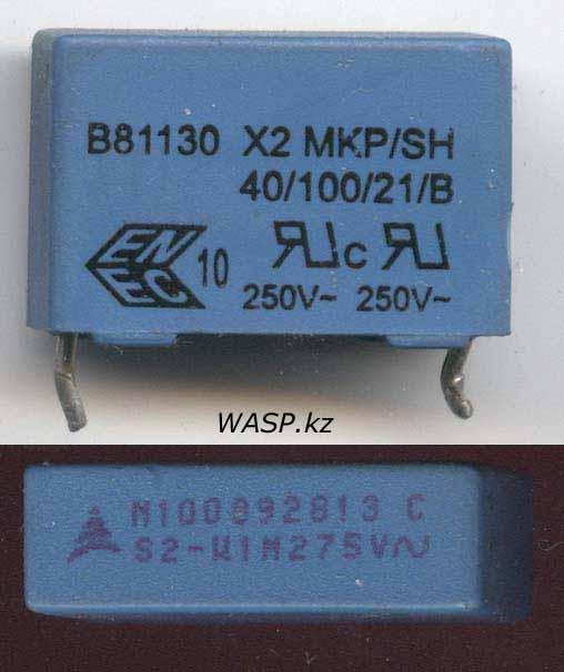 Конденсаторы пленочные Epcos B81130