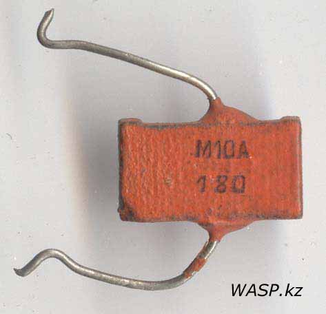 советский конденсатор КЛС М10А