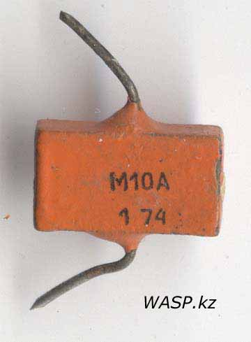 керамические литые секционные конденсаторы КЛС, СССР