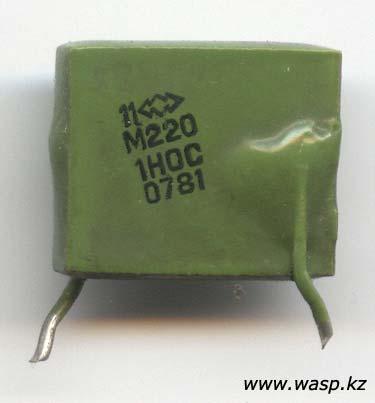 wasp.kz/raz/cap_01/m220-1hoc.jpg