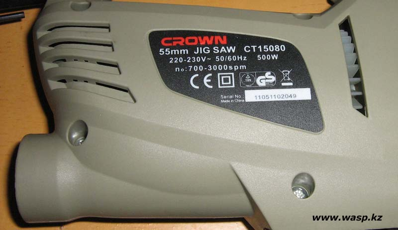 Crown CT15080 Jig Saw