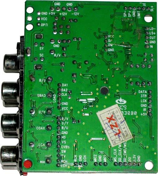 схема платы DVD-плеера LZX1389 2CH V1.1