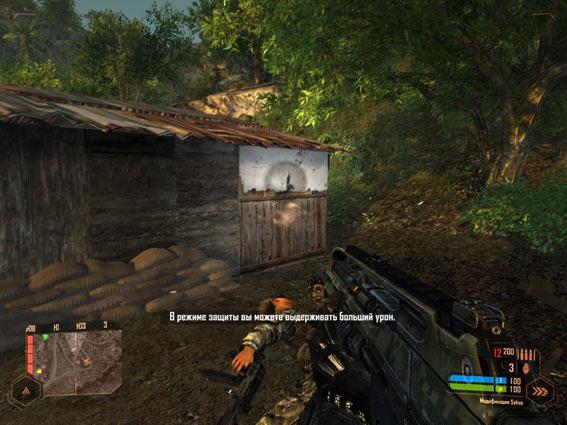 Crysis Warhead корейская