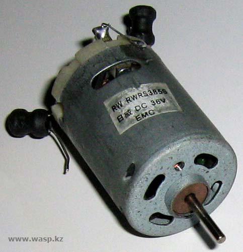 электродвигатель в фене RW RWRS385S