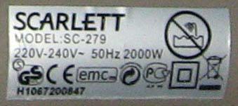 модель SC-279 H1067200847
